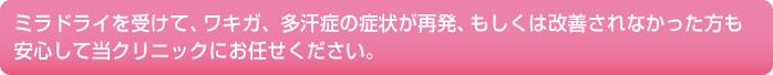 ワキガ_タイトル10