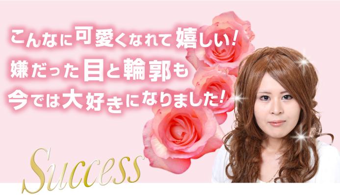 No39_トップ画像