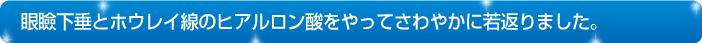 No7_タイトル002