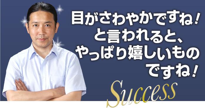 No7_トップ画像