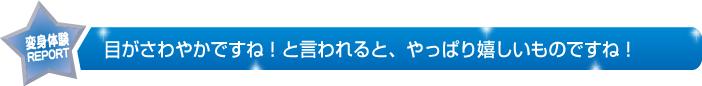 No7_タイトル001