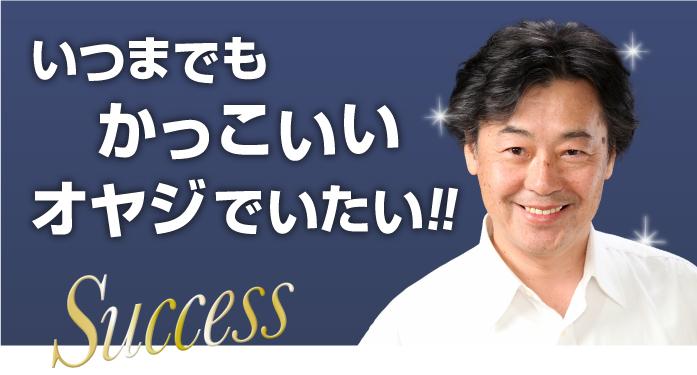 No8_トップ画像