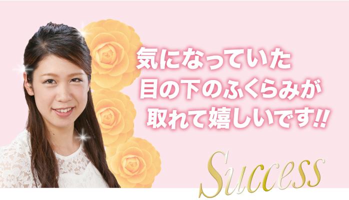 No49_トップ画像