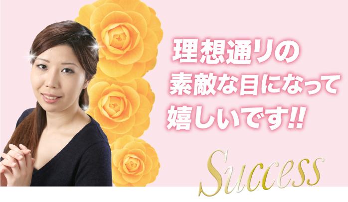 No50_トップ画像