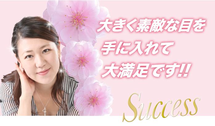 No52_トップ画像